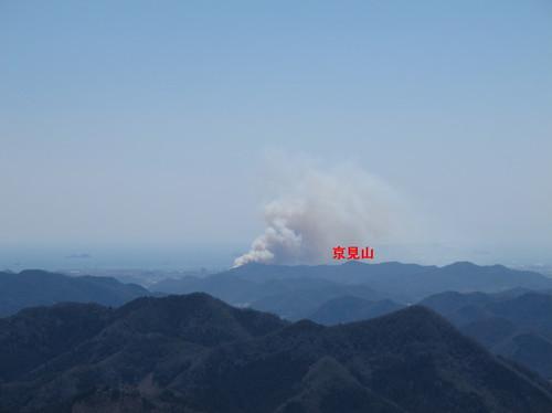 姫路 山 火事