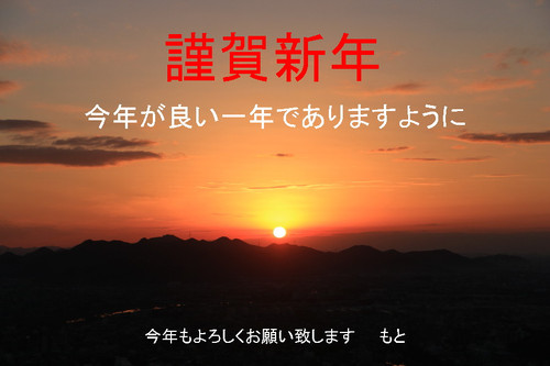 Aimg_6857